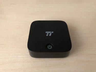 TaoTronics Bluetooth トランスミッター TT-BA09を確実にリセットする方法