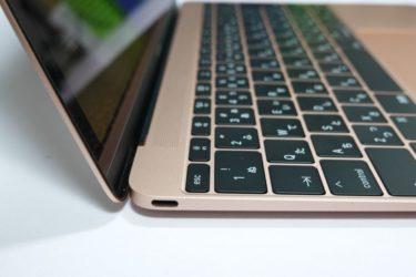 Macbook 12インチにUSB TYPE-Cポートを増設する